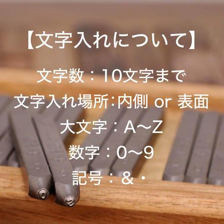 スリムリング_1本/刻印(10文字まで文字入れ無料)