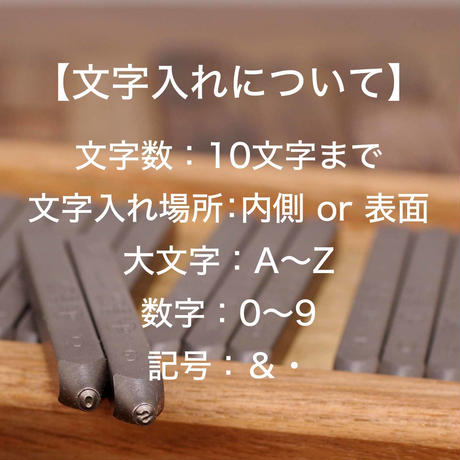 フラットウエーブ・リング_2本セット/刻印(1本に10文字まで文字入れ無料)