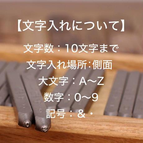 サークルリング(S)_1本/側面刻印(1本に10文字まで文字入れ無料)