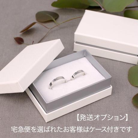 【発送オプション・宅急便での配達】3000円以上お買い上げで無料