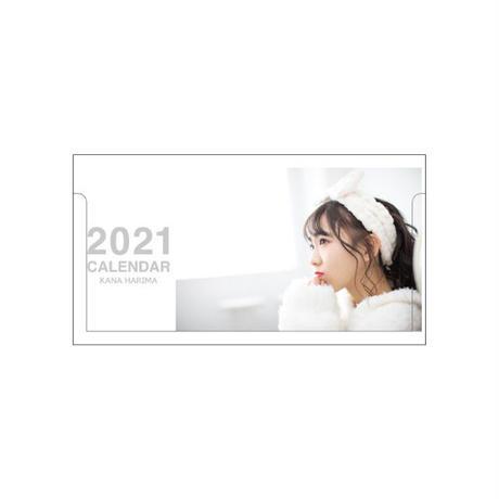 播磨かな2021生誕カレンダー