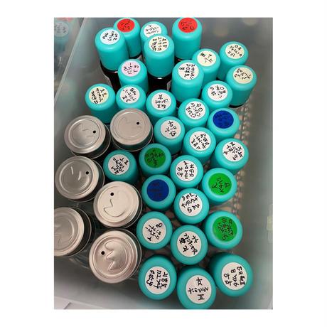 アロマ sanitizer ハンドスプレー(50ml)
