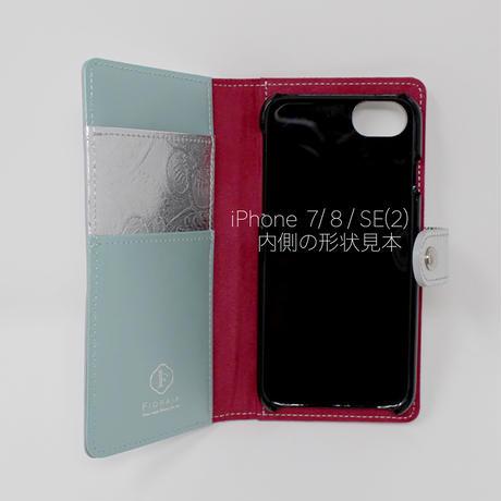 METALLO / iPhone SE2/7/8  Case / GUNMETAL