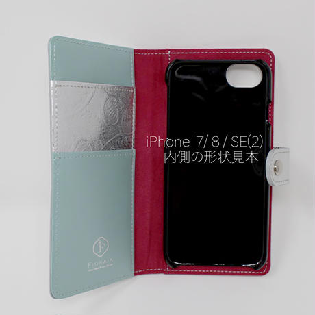METALLO / iPhone SE2/7/8  Case / LIGHT GOLD
