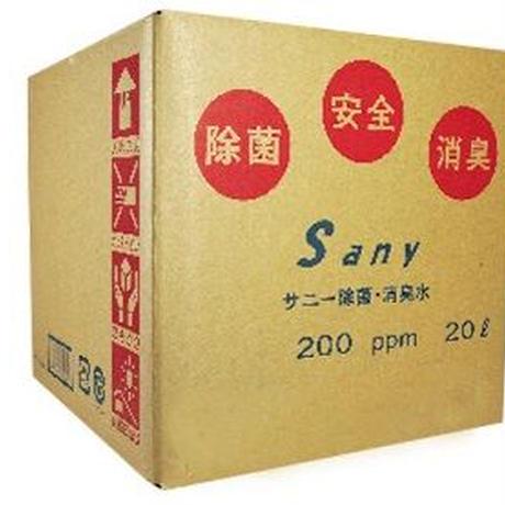 20ℓバックインボックス1箱、超音波噴霧器1台セット