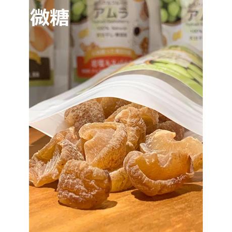 スーパーフルーツ アムラ 3味セット
