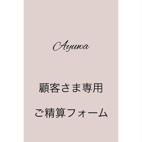 【Saさま】(ブラックレース柄×ダークグレー)フレンチスリーブ フィット&フレア ストレッチワンピース