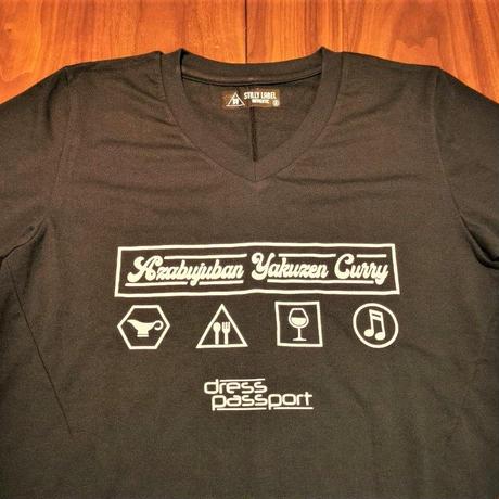[冷凍]薬膳カレー全4種&薬膳カレーTシャツのお得なセット