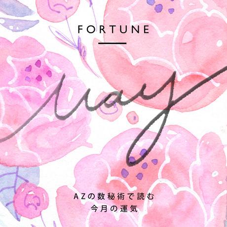 「LOVE」5月の描きおろし壁紙【free】