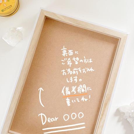 魔法のアートパネル【サイン付き・送料込み】