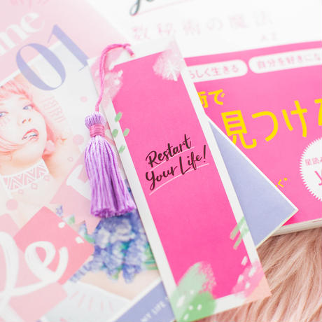 【100限定】AZ MAGAZINE & BOOK SET(送料込み)