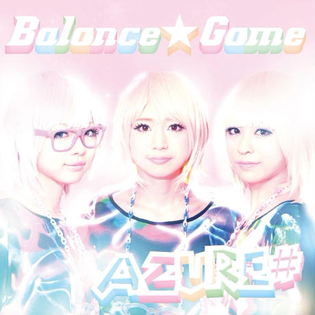 1st Single「Balance★Game/VISION~未来~」(CD)