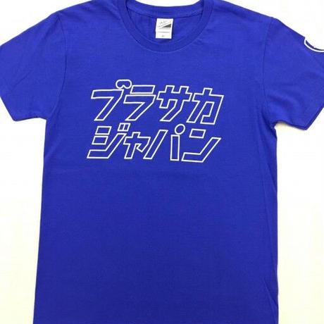 日本代表応援Tシャツ「ブラサカジャパンver」