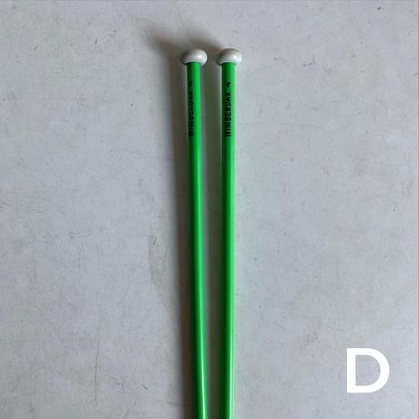 Knitting Needle 6.0mm
