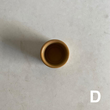 Small Jar