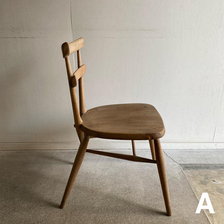 Ercol Stacking Chair