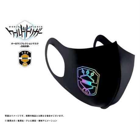 【ワールドトリガー】オーロラリフレクションマスク 全11種セット/ブラック