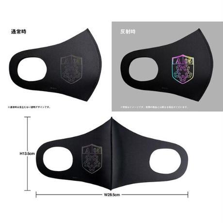 【ワールドトリガー】オーロラリフレクションマスク -嵐山隊A05