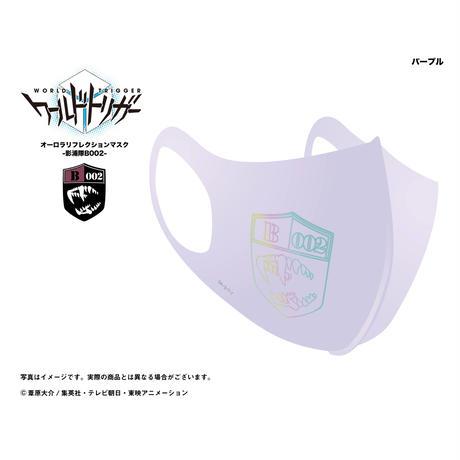 【ワールドトリガー】オーロラリフレクションマスク -影浦隊B002
