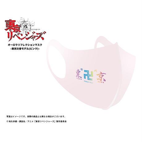 【東京リベンジャーズ】オーロラリフレクションマスク -東京卍會モデル(ピンク)-