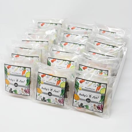 送料無料!!【10ヶ月頃から】冷凍離乳食kit 20食セット
