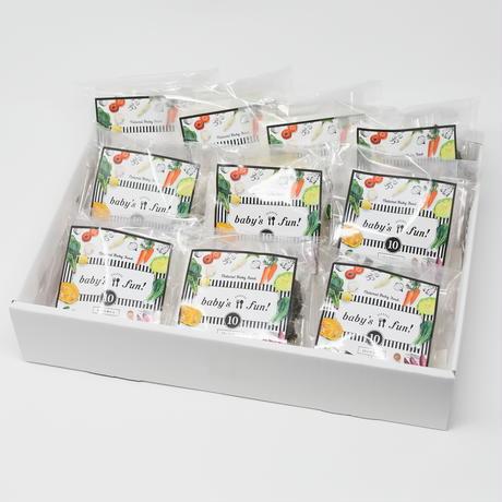 おススメ!【7ヶ月頃から】冷凍離乳食kit 10食セット