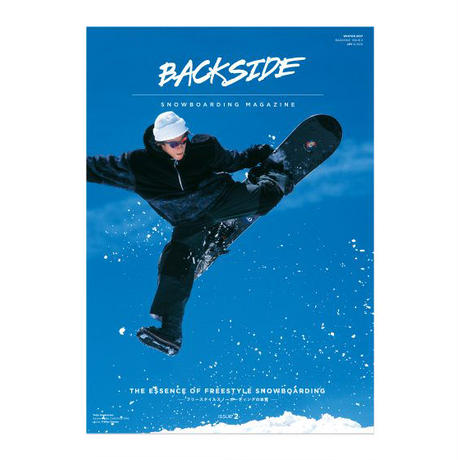 ISSUE 2 THE ESSENCE OF FREESTYLE SNOWBOARDING