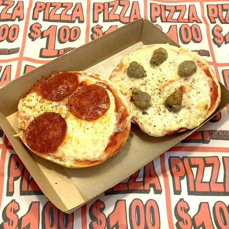 PIZZA BAGEL  ピザベーグル 2個セット (冷凍)