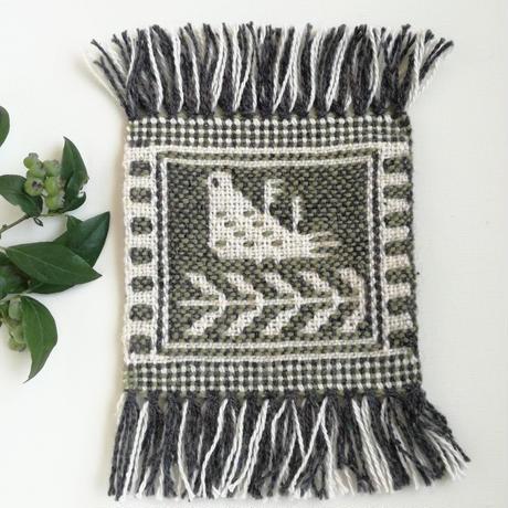 ヤノフ村の織物 コースター 鳥と枝(16×16cm)