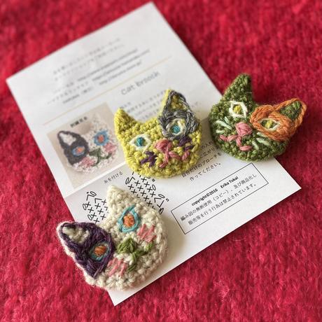 「お花模様のヨークプルオーバー」 ヤーンキット Bahar限定色・黒とベージュ