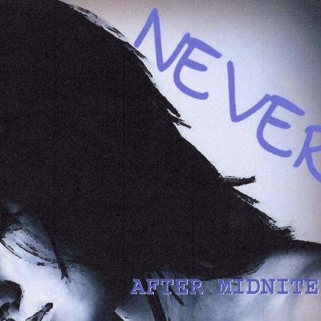 NEVER (CD) by After Midnite