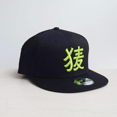 BakEra バクロゴキャップ Black × Green【NewEra 9 FIFTY】