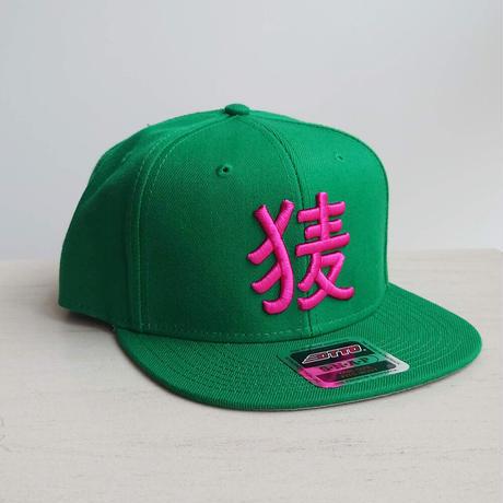 BakEra バクロゴキャップ Green × Pink【OTTO Snap】