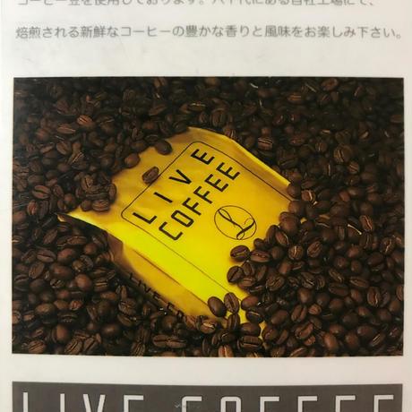 オリジナルコーヒー2種セット