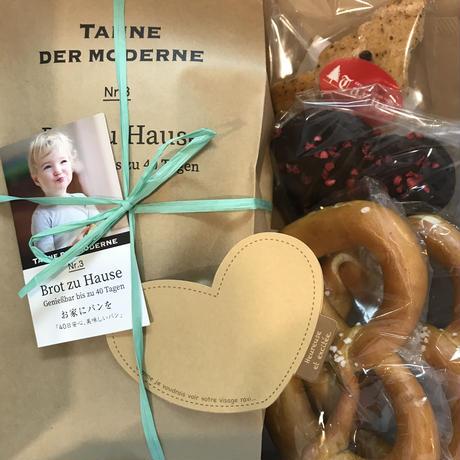Gift / German Bakery TANNE (ギフトセット)(本州限定・送料込)