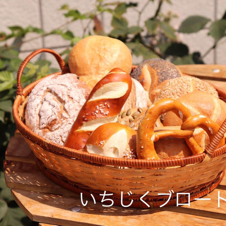 12ヶ月の頒布会「大型パン12種類制覇」クリスマス菓子付き(本州限定送料込)