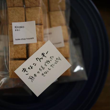 6/18~順次出荷【簡易包装】クッキー7袋