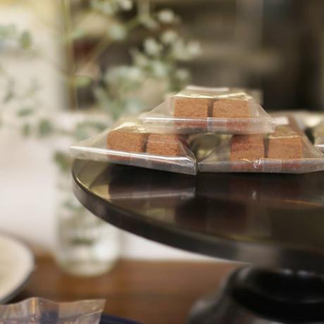 9/28~順次出荷【ネコポス】クッキー7袋