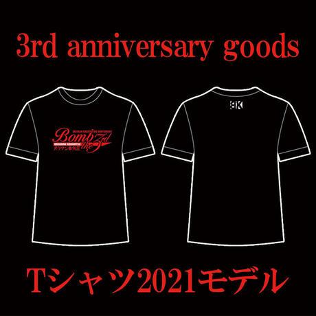 Tシャツ2021モデル