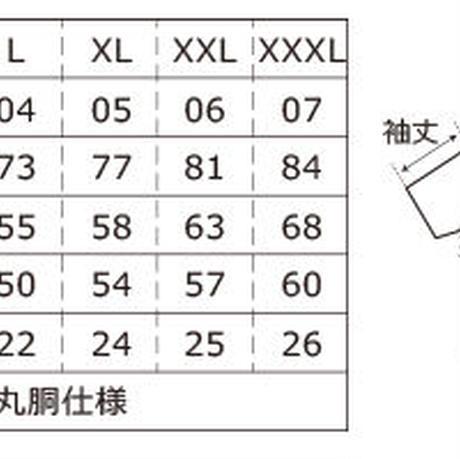 バリバリ君 T-shirt 『リッチ』