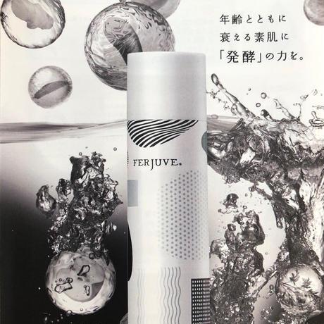 フェルジューブ MV炭酸ミスト 125g 化粧水 ミューバナディス ファストザイム