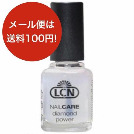 【メール便送料100円!!】LCN ダイヤモンドパワー トップ アンド ベースコート 8ml ネイルケア