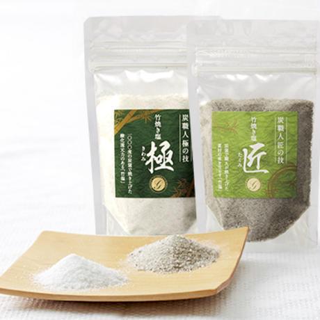 竹焼き塩「極」 300g(100g×3個) 【メール便送料100円】塩 カリウム マグネシウム ミネラル