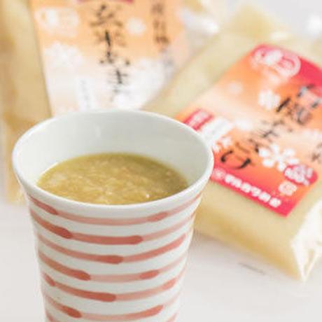 【メール便送料100円!!】(粒タイプ)玄米甘酒 250g*2個【自然栽培・砂糖不使用】