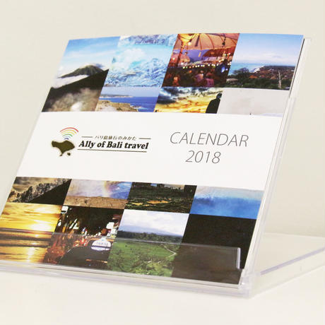 【最新版】バリ島旅行のみかたオリジナルカレンダー2018
