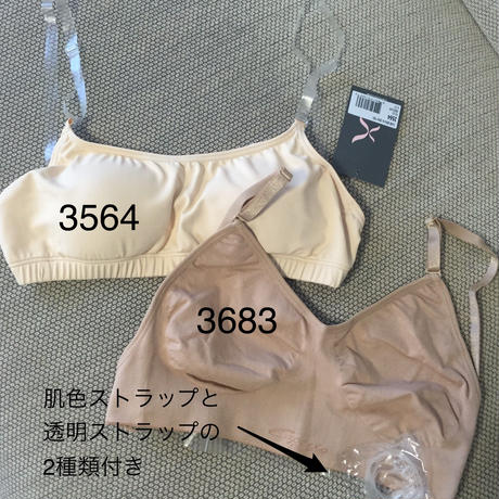 57314ef900d3312bf2004e1c
