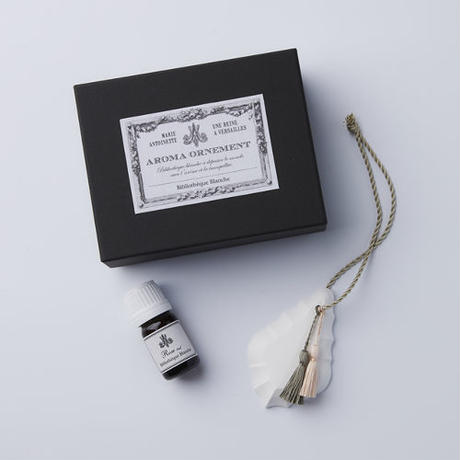 Aroma Ornament / Chandelier TypeC