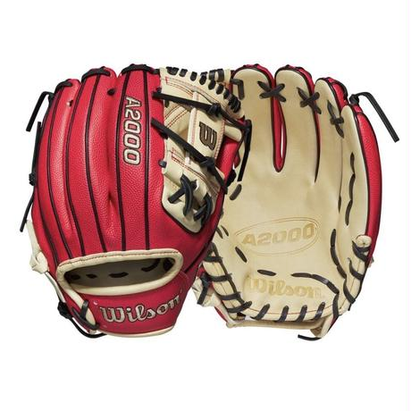Custom A2000 1786SS Baseball Glove - February 2020 GOTM