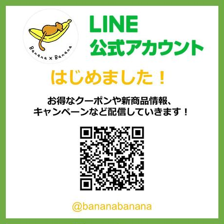 BananaBananaのロゴシール 12枚1セット