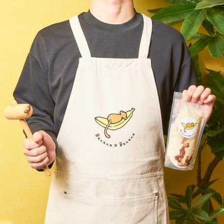 5着限定【BananaBanana専用エプロン】フリーサイズ|送料無料